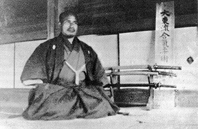 Ueshiba Daitō-ryū